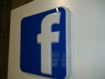 3D Facebook sign - Moulded letters, Shop Signs, School Signs and more