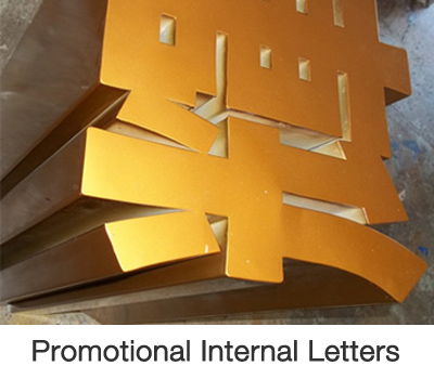 Promotional Internal Letters